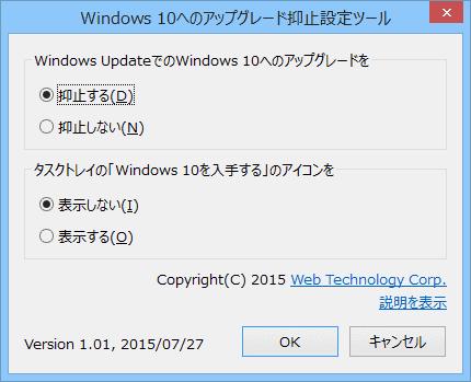 win10_screenshot101