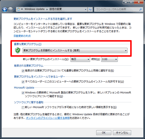 windowsupdate_setting