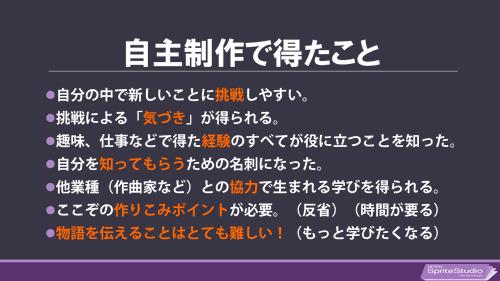 summary_thumb